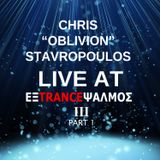 Chris Oblivion Live @ Skull Bar (Dec 5) Part 1