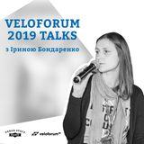 Veloforum Talks | Досвід Вашингтона у розвитку велотранспорту