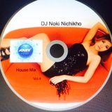 Sound Hotel House Mix vol.3