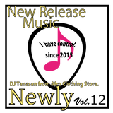Newly Vol.12 DJ Tanasan from Afro Clothing Store. Puff Daddy Chris Brown Kill The Noise Kevin Gates