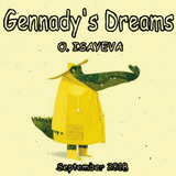 O. ISAYEVA - Gennady's Dreams (September 2018)