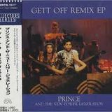 Grumpy old men - Prince & the New Power Generation - Get OFF Japanese remix EP RMXD