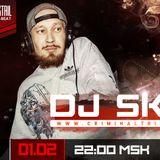 Molotov Cocktail #049 - Dj Skin [RUS] guest mix (01.02.18 Criminal Tribe Radio)