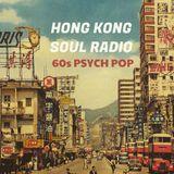 60s Psych Pop