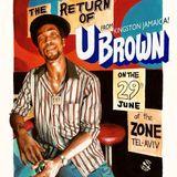 יו בראון • U Brown