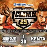 104: Wrestling Omakase #104: G1 Climax 29 (Nights 2 & 3), AEW Fight for the Fallen & ROH Woes w/ Sea