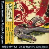 Tunes from the Radio Program, DJ by Ryuichi Sakamoto, 1983-04-12 (2018 Compile)