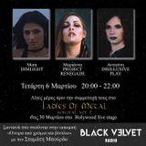Ladies Of Metal Festival-Dimlight/Project Renegade/Disillusive Play στον Black Velvet Radio