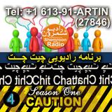 P04_S01_ChitChat Show_12_10_2013_RadioShemroon.com