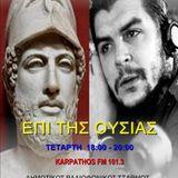 EPI THS OYSIAS 3 APR 2013