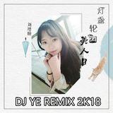 『美人目●輪迴●燈盞』DJ Ye Special Request Private Mix For Celebrate Reaching 14K Followers