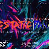 """Ecstatic Dance - """" Super Moon"""" /  31 January"""