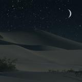 Próximo Oriente #13 Mil e Uma Noites