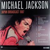 Michael Jackson - Yokohama Stadium, Yokohama, Japan 27 Sep 1987 Soundboard