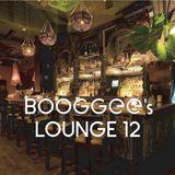Booggee's Lounge 12