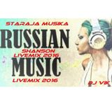 DJ Vik_Ü25_Staraja Musika_Shanson_Русская музыка_LIVEMIX 2016