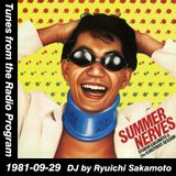Tunes from the Radio Program, DJ by Ryuichi Sakamoto, 1981-09-29 (2015 Compile)