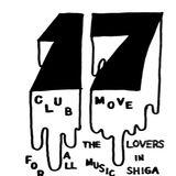 Mummy-D & Eiji a.k.a DJ KIRIN & DJ JIN 1999.12 〜Two Three Breaks!〜@CLUB MOVE SHIGA  Pt.1