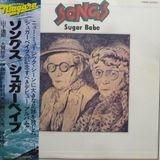 Songs(1976)- Sugar Babe