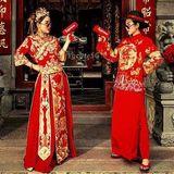 #New Set Nhạc Ngành - Bay Phòng Cho Các Dân Chơi - # Dj Thành ChiVas