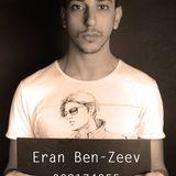 Dj Eran Ben Zeev  Finefood Christmas Podcast 007