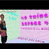Emma Lou 40 things before 40 Radio Dacorum 18 July 2017 Hour One