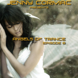 ANGELS OF TRANCE EP.8 (2016-03-21)