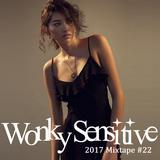 2017 Mixtape #22