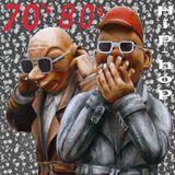 70's 80's hip-hop