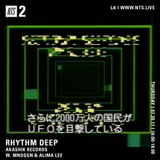Rhythm Deep w/ Akashik Records - 20th July 2017