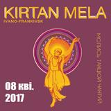 Шиштакрит прабху - Киртан (Kirtan Mela 2017 | Ivano-Frankivsk)