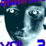 Bazooka Loops Zum Tanzen in den Keller gehen Vol. 2 Deep House/Acid/House/Fun