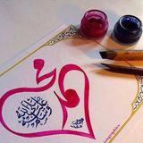 Arabic Grammar by Mrs.Nafees Iftikhar (Class 1) 23/Feb/2014