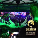 CJ Art ][ Artelized - GoaDupa Arts & Music Festival 2017 (Poland) - Main Stage [21.07.2017]