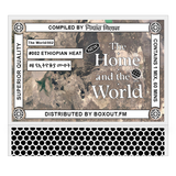 The World 002 (ETHIOPIAN HEAT የኢትዮጵያ ሙቀት) - Nishant Mittal [09-05-2018]