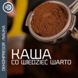 Kawa, co warto wiedzieć
