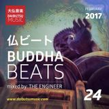 BUDDHA BEATS—Episode 24