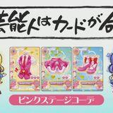 Aikatsu! 1st,2nd Season All song MIX