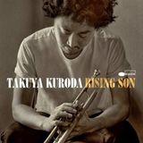 Takuya Kuroda no programa de Jazz #33