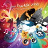 The Dizzy DJ - about a dizzy year - YEARMIX 2008