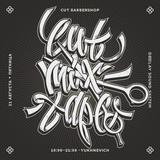 Yukhnevich — Cut Mixtape #25