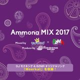 Ammona MIX 2017 Mixed by DJ モナキング & BZMR