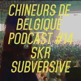 CDB podcast #14