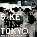 2016.07.18mon_SAKE TO TOKYO at Little Sake Square