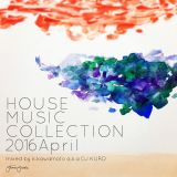 HOUSE MUSIC COLLECTION 2016.04