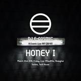A Cosmic Live 007 / HONEY @Paw&Six 2018_03_23 Fri. Live