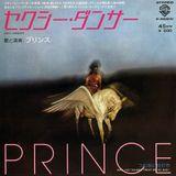 Prince Vintage Mix