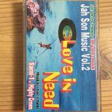 Jah Son Music Vol.2 A-side