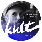 Andrey Human - MIx4Kult