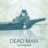 troposphere. Dead Man